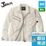 55400 自重堂JAWIN 長袖ジャンパー