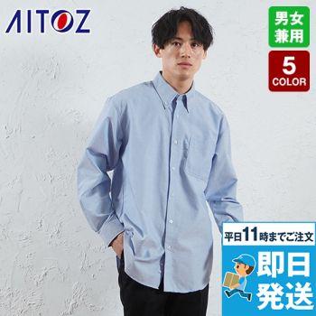 AZ-7822 アイトス 長袖T/Cオックスシャツ(男女兼用)