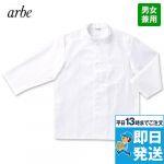 G-7741 チトセ(アルベ) 和風 七分袖シャツ(男女兼用)