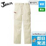 55902 Jawin ノータックカーゴパンツ(新庄モデル)
