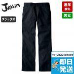 51501 Jawin 発熱加工ノータックパンツ