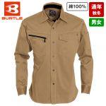 5205 バートル ヴィンテージサテン長袖シャツ(綿100%)