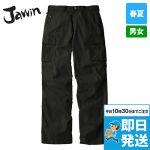 55102 Jawin ノータックカーゴパンツ(綿100%)