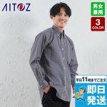 長袖T/Cギンガムチェックシャツ