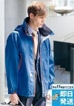[ディアプレックス]ジャケット エコ 防寒 耐水圧30000mm 透湿度16000g 世界最高水準の防水・透湿・低結露素材