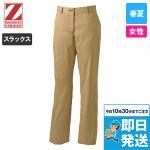 [Z-DRAGON]ストレッチレディースパンツ(裏付)