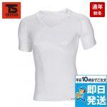 [TS DESIGN]コンプレッション Vネック半袖Tシャツ 春夏