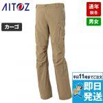 AZ-7843 アイトス/アジト ストレッチパンツ(男女兼用) 総ゴム ノータック 秋冬・通年