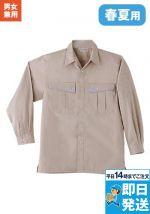 625 桑和 長袖シャツ