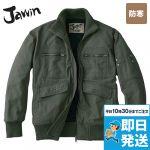 58120 自重堂JAWIN 防寒ブルゾン