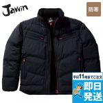 58400 自重堂JAWIN 防寒ジャンパー(フード付)[刺繍NG](新庄モデル)