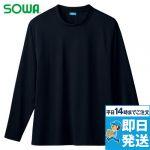長袖ドライTシャツ ポリ100%