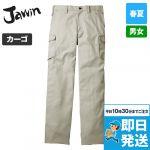 56202 自重堂JAWIN ノータックカーゴパンツ(新庄モデル)