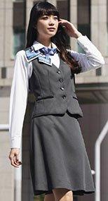 S-16150 16159 SELERY(セロリー) マーメイドスカート 9916150