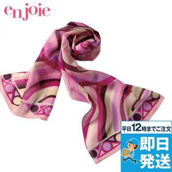en joie(アンジョア) OP98 ロールスカーフ 93-OP98