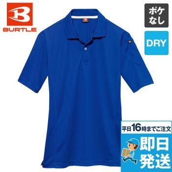 バートル 305 ドライメッシュ半袖ポロシャツ(左袖ポケット付)(男女兼用)