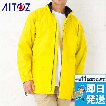 [在庫限り]AZ5850 アイトス エコ 軽防寒コート