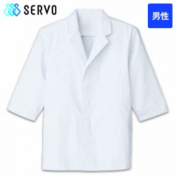 FA-313 SUNPEX(サンペックス) 七分袖/調理白衣(男性用) 襟付き