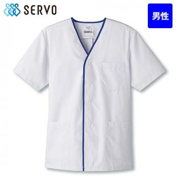 FA-347 SUNPEX(サンペックス) デザイン半袖/白衣(襟なし)(男性用)