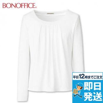 KK7502 BONMAX/アミーザ 胸元タック切替え長袖ニット