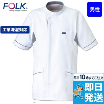 1015EW FOLK(フォーク) メン