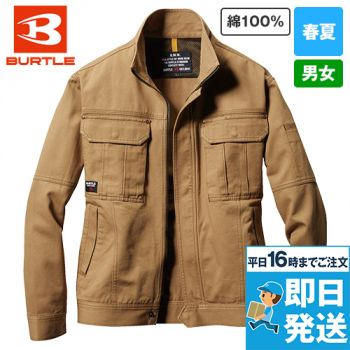 バートル 8091 [春夏用]綿100%ライトチノジャケット(男女兼用)