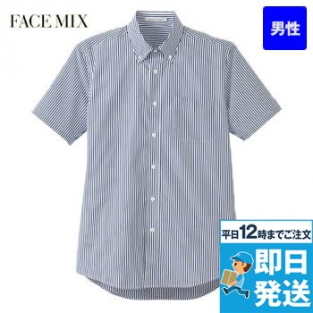 FB5031M FACEMIX ストライプ調温半袖シャツ(男性用)