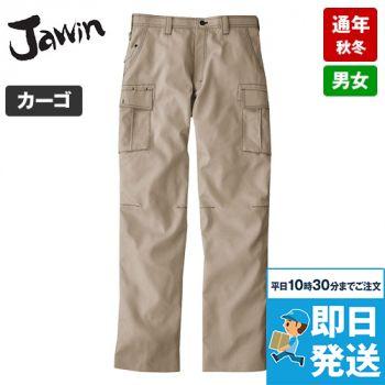 51702 自重堂JAWIN ノータックカーゴパンツ(新庄モデル)