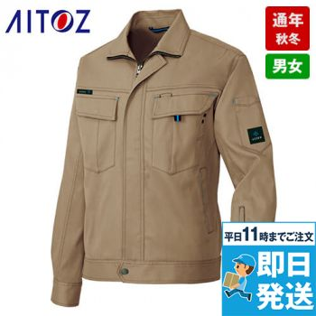 AZ60301 アイトス 長袖ストレッチブルゾン(男女兼用)