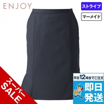 EAS521 enjoy マーメイドスカート シャドーストライプ
