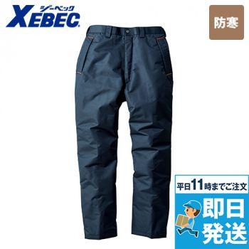 ジーベック 590 防水防寒パンツ(男女