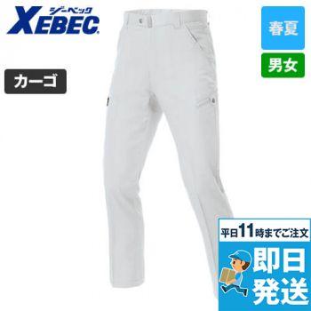 ジーベック 2196 [春夏用]現場服 高通気T/Cパナマ ノータック ラットズボン