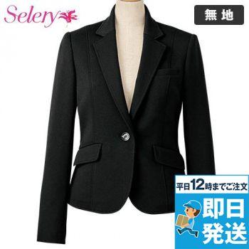 S-24710 24711 SELERY(セロリー) 夏涼しく、冬暖かい!ニットジャケット 無地 99-S24710