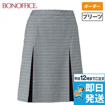 LS2757 BONMAX/グランツ プリーツスカート ボーダー