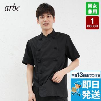AS-8049 チトセ(アルベ) ブラッ