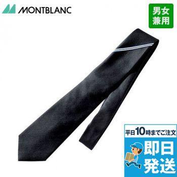BA503-1 5 8 9 MONTBLANC ネクタイ
