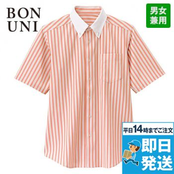 23310 BONUNI(ボストン商会) ボタンダウンシャツ/半袖(男女兼用) ストライプ
