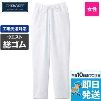 [在庫限り/返品不可]CH351 FOLK(フォーク)×CHEROKEE(チェロキー) スクラブパンツ 総ゴム(女性用)