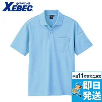 ジーベック 6020 交編カノコ半袖ポロシャツ(胸ポケット・左袖ペン差し付き)(男女兼用)