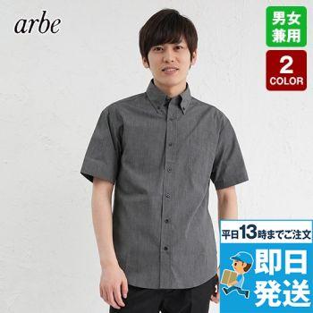 EP-8236 チトセ(アルベ) 半袖/ボタンダウンシャツ(男女兼用)