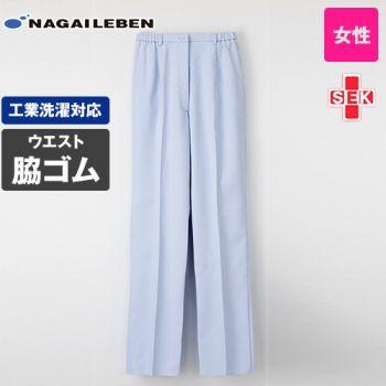 FE4503 ナガイレーベン(nagaileben) フェルネ パンツ(女性用)