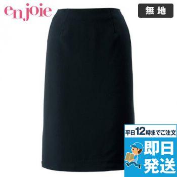 en joie(アンジョア) 56610 お腹周りを圧迫しないストレスフリーなスカート 93-56610