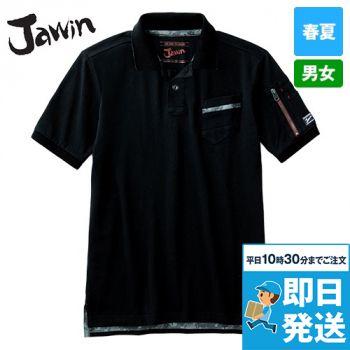 自重堂JAWIN  55354 [春夏用]鹿の子半袖ポロシャツ
