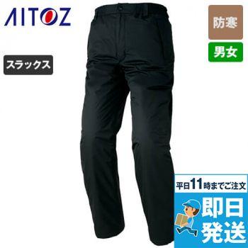 AZ8872 アイトス 防水防寒パンツ(男女兼用)