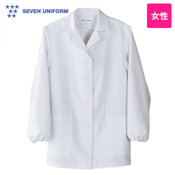 AA802-0 セブンユニフォーム コート/長袖(女性用)