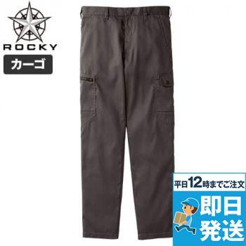 RP6915 ROCKY ノータックカーゴパンツ(男女兼用)