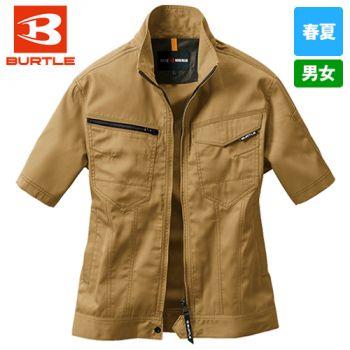 1716 バートル 半袖ジャケット(男女兼用)