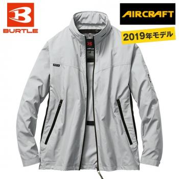AC1111 バートル エアークラフト[空調服]長袖ジャケット(男女兼用) ポリ100%