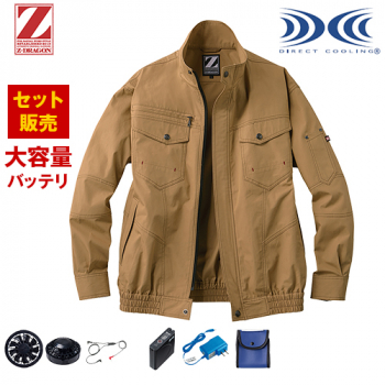 74000SET 自重堂Z-DRAGON 空調服 綿100% 長袖ブルゾン