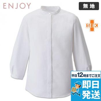 ESB734 enjoy 七分袖ブラウス 98-ESB734